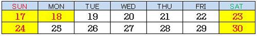 Calendar_20110717-30.jpg