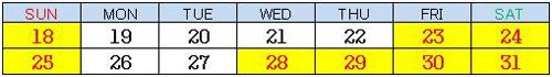 Calendar_20111218-30.jpg